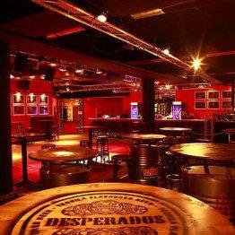 Das Bild zeigt den Innenbereich vom Kubana live Club